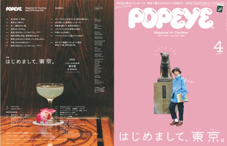 Popeye No852_001