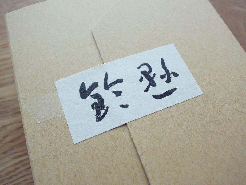 Suzukake IchigoDaifuku_002