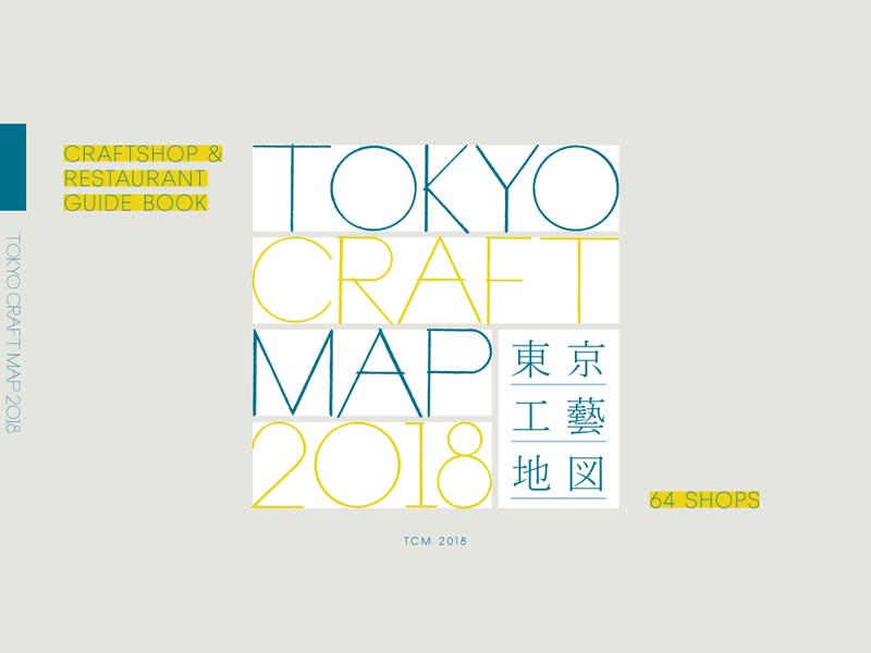 tokyocraftmap2018_001