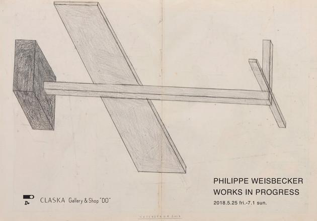 ドーで2年ぶり4回目のフィリップ・ワイズベッカー展