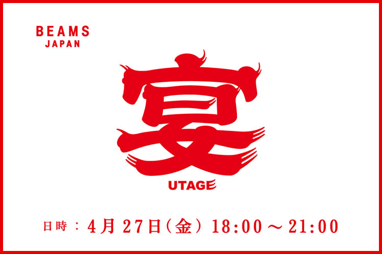 BAEMS JAPAN UTAGE_002