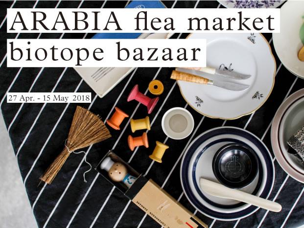 「ARABIA 蚤の市」と「biotope bazaar」開催中