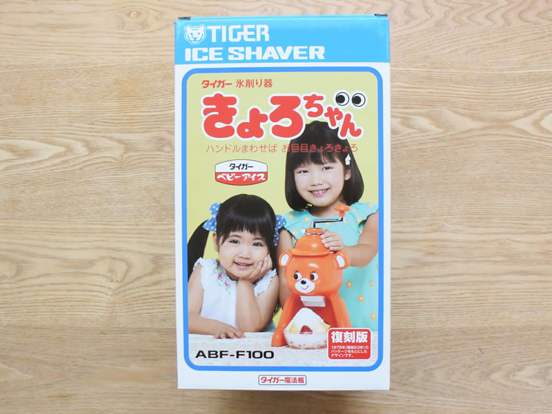 tiger kyoro-chan_001