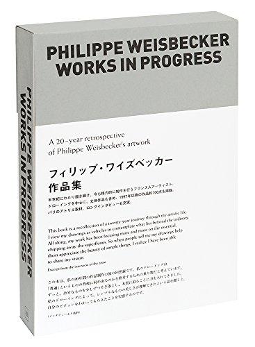フィリップ・ワイズベッカーの集大成的な作品集、発売