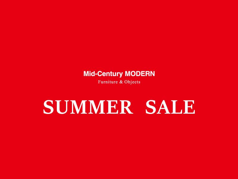 Mid-Century MODERNの「SUMMER SALE」始まっています