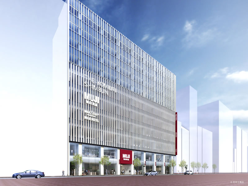 無印良品の世界旗艦店&ホテルは2019年4月4日(木)オープン!