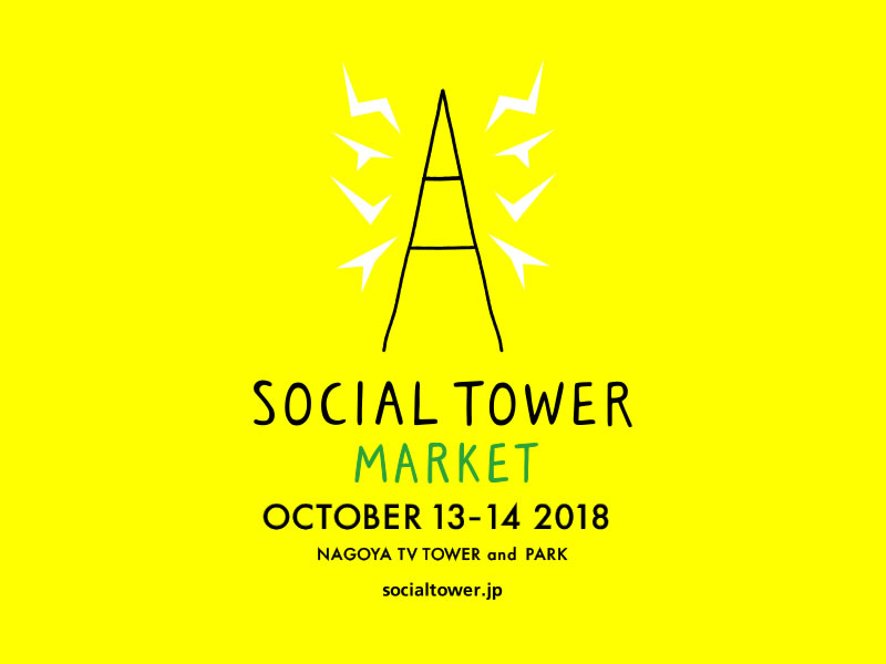 SOCIAL TOWER MARKET 2018_001