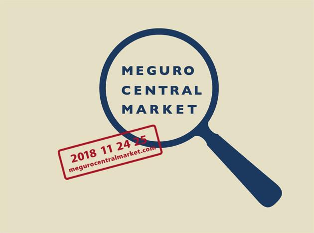 MEGURO CENTRAL MARKET1811_001