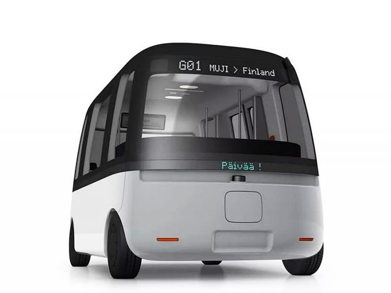 無印良品が自動運転バスをデザイン