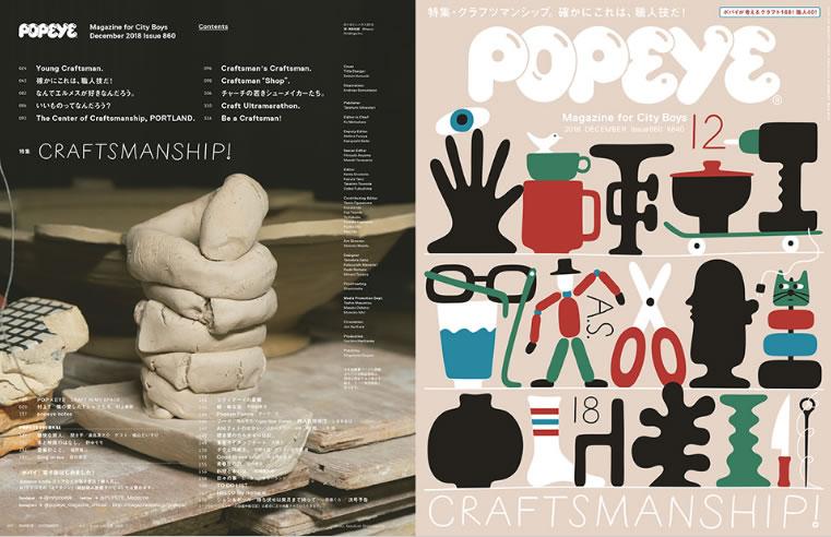 Popeye No860_001