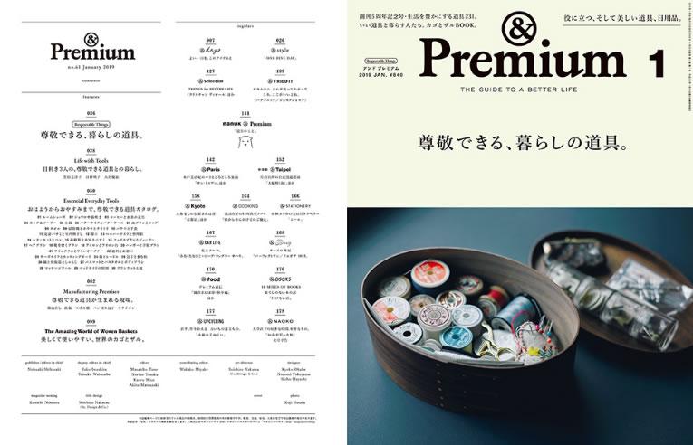 and premium no61_001