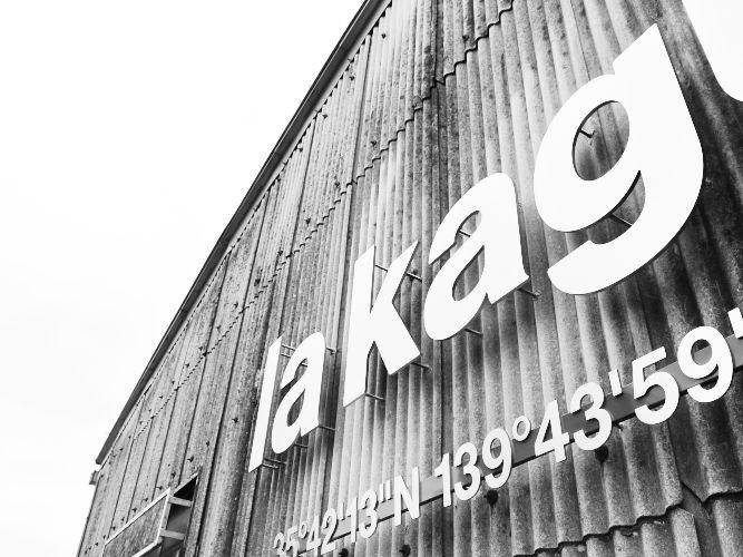 la kagu(ラカグ)、営業終了