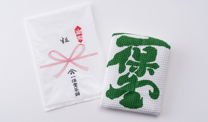 ippodo-tea fukin2018_001