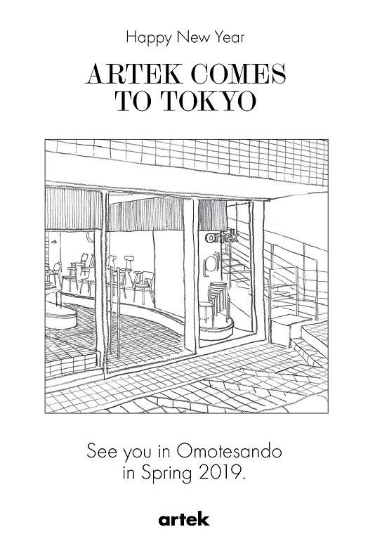 ARTEK COMES TO TOKYO_001