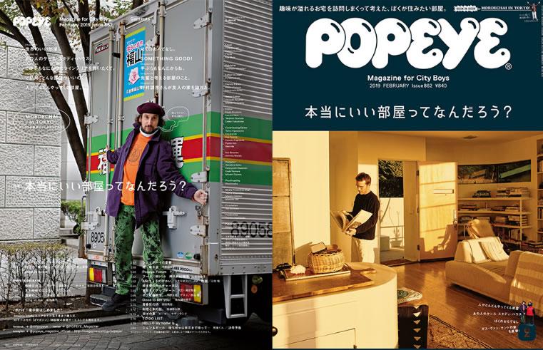 Popeye No862_001