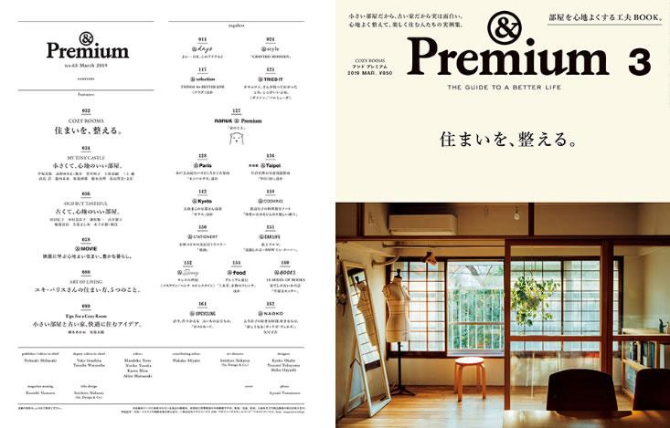 Premium No63_001