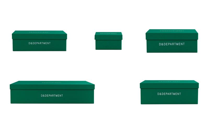 d-department shoebox_002