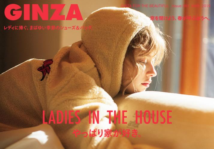 Ginza No261_001