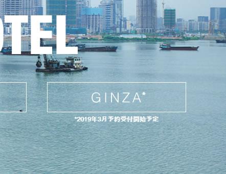 MUJI HOTEL GINZA_002