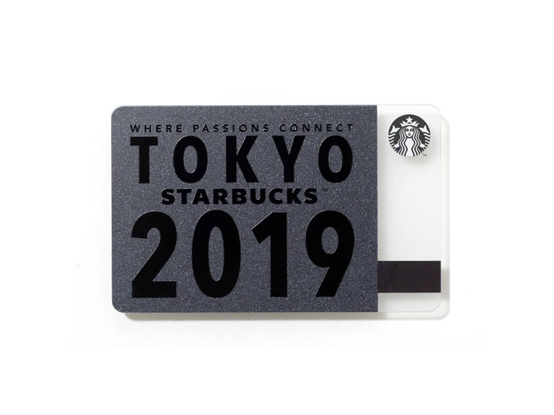 STARBUCKS OFFICIAL BOOK_002