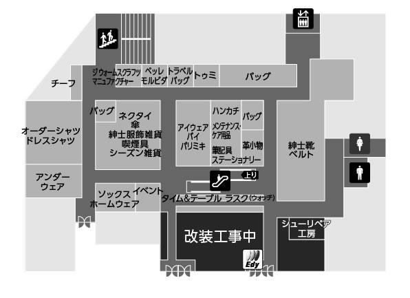 monocle-cafe-tokyo_close_003