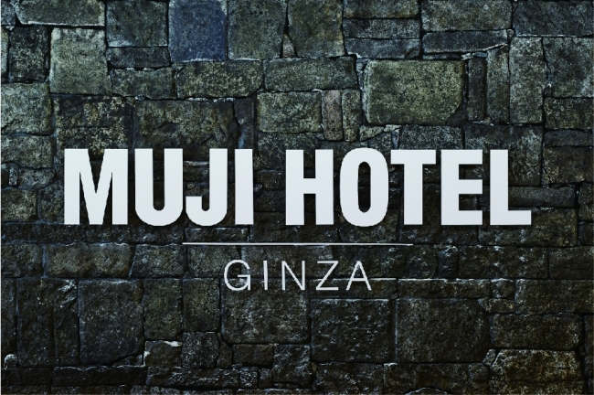 MUJI HOTEL GINZA_001
