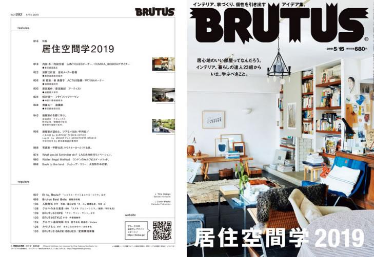brutus-892_001