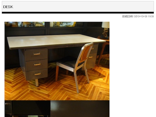 ACME FURNITURE desk