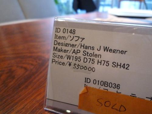 AP stolen sofa007
