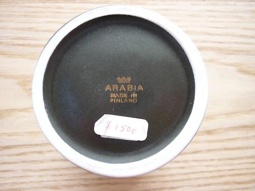 ARABIA green 004