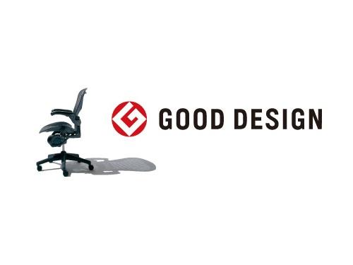 AeronChair LogoSpecial01 1