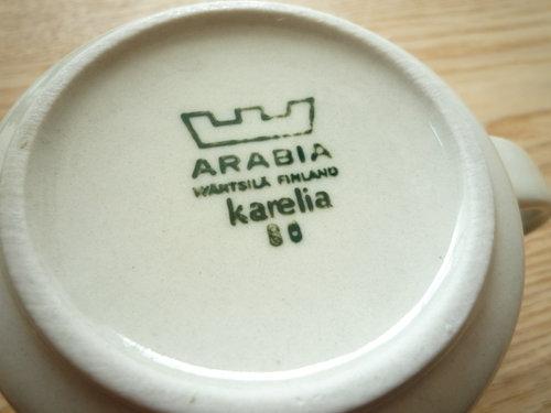 Arabia(アラビア)のKarelia(カレリア)ビンテージカップ&ソーサー005