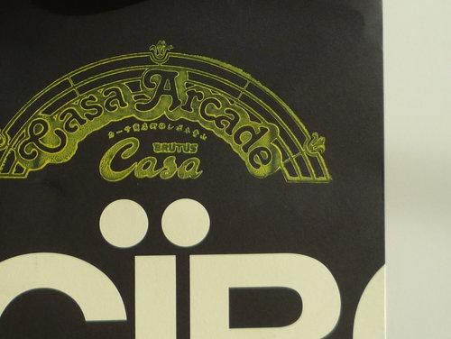 CIBONE Casa Arcade 001