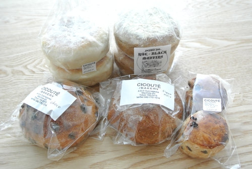 CICOUTE BAKERY 001