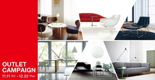 Cassina ixc  Designg store outlet campaign