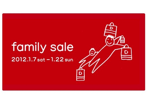 D DEPARTMENT PROJECTFamily Sale