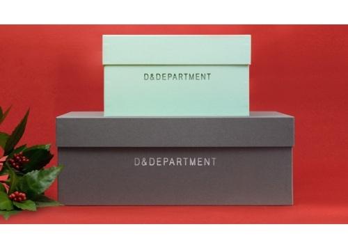 D&DEPARTMENTの福袋、速攻で売り切れ