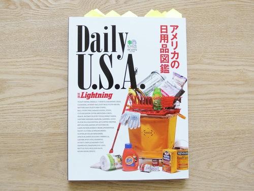 Daily USA 003