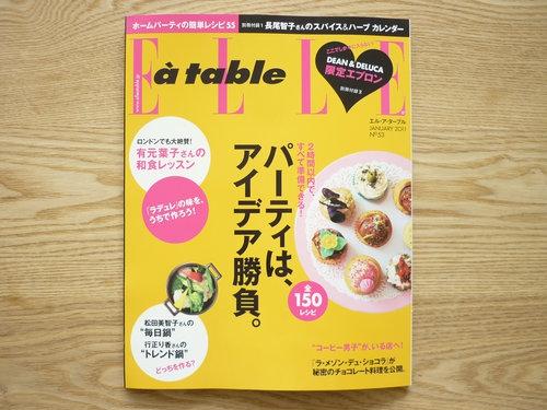 ELLE A TABLE(エル・ア・ターブル)DEAN&DELUCA限定エプロン付き_2