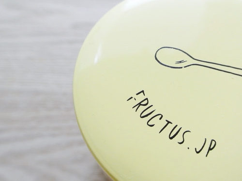 FRUCTUS yellow 004