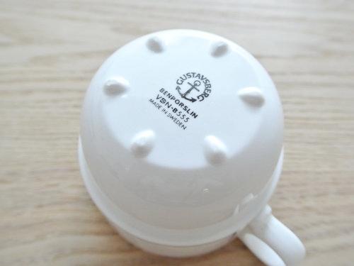 Gustavsberg BRUN LINJE TEA C S 004