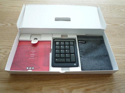 Herman Miller x Microsoft keyboard 005