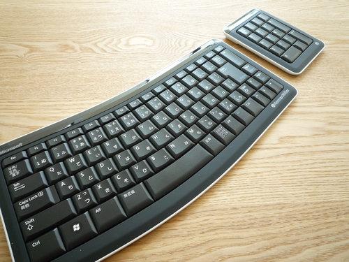 Herman Miller x Microsoft keyboard 007