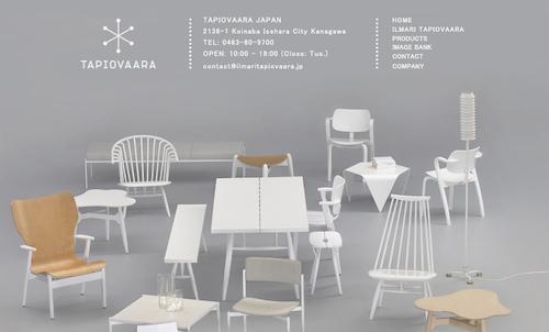 Ilmari Tapiovaara 009