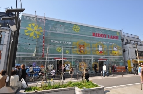 KIDDY LAND hhstyle 003