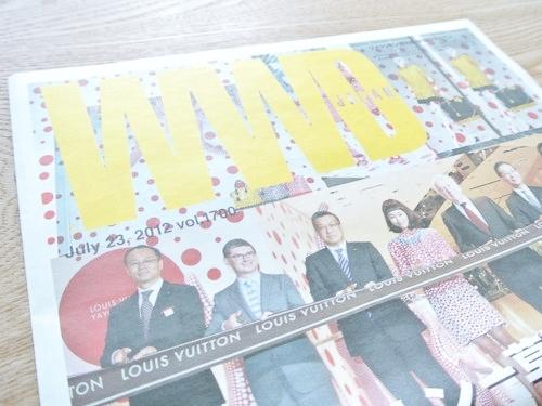 LOUIS VUITTON Kusama Yayoi DOVER STREET MARKET GINZA 00