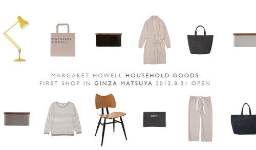 マーガレット・ハウエルの家具・雑貨ラインオンリーショップがオープン