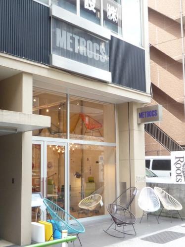 METROCS BRAUN 001