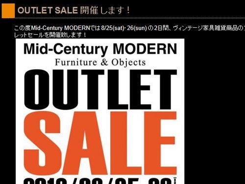 Mid-Century MODERNのアウトレットセール!