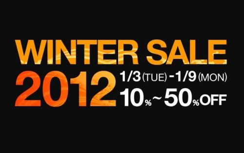 Mid Century MODERN WINTER SALE2012